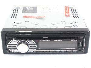 Starsound SSMSU-560 Mp3 Cd Front Loader with USB-0