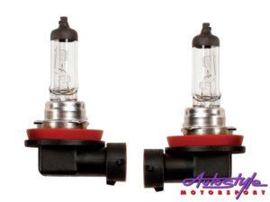 Ring Automotive H8 35w Bulbs (pair)-0